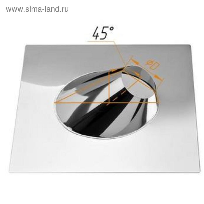 Крышная разделка Феррум угловая 0,5 нержавеющая d-150 мм, с фланцем