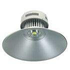 Промышленный светодиодный светильник 50 W, 4500 Lm, 6000-6500 K, рефлектор 120 град. 85-265V