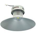 Промышленный светодиодный светильник 70 W, 6300 Lm, 6000-6500 K, рефлектор 120град. 85-265V