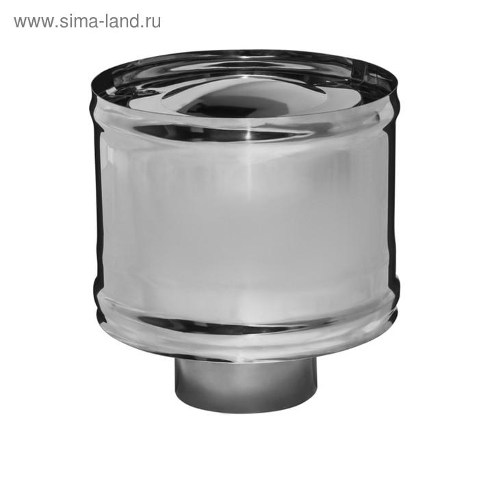 Зонт Феррум нержавеющий 430/0,5 мм, d 130 мм, с ветрозащитой, по воде
