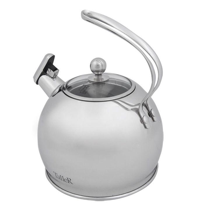 Чайник 2,5 л