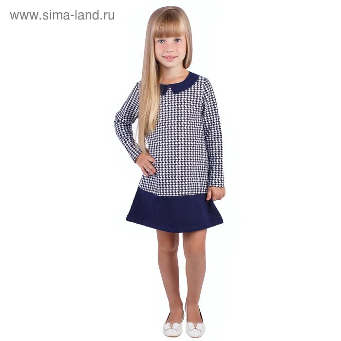 """Платье для девочки """"Высокий стиль"""", рост 104 см (54), принт гусиная лапка (арт. ДПД328258н_Д)"""