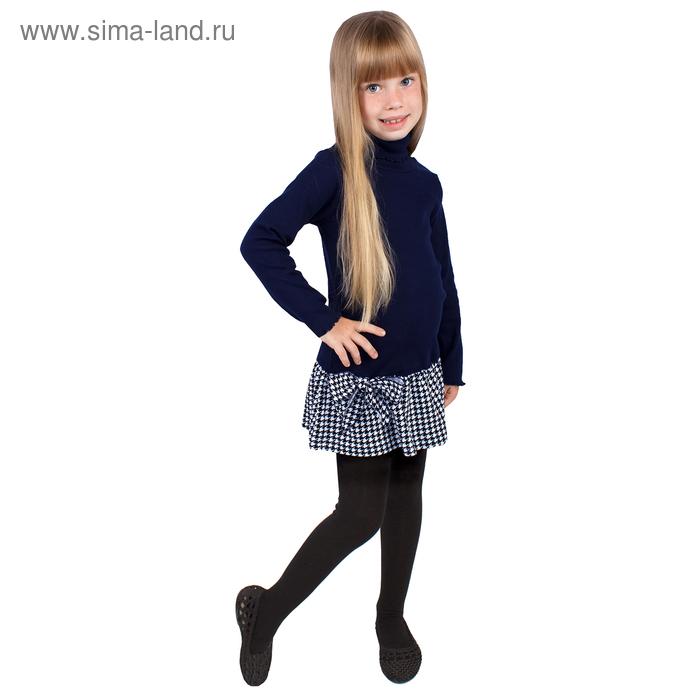 """Платье для девочки """"Высокий стиль"""", рост 110 см (56), цвет тёмно-синий (арт. ДПД332023_Д)"""