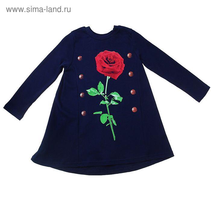 """Платье для девочки """"Королева цветов"""", рост 134 см (68), цвет тёмно-синий (арт. ДПД345067_Д)"""