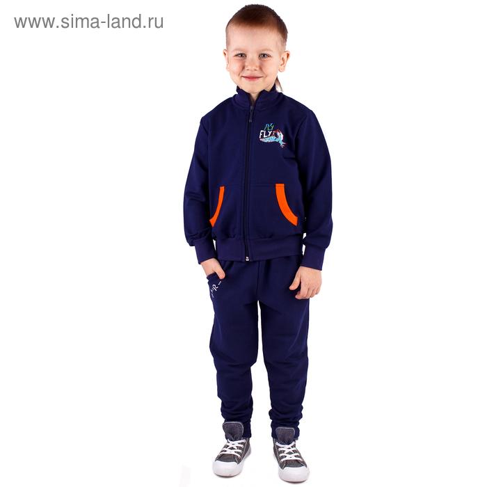 """Куртка для мальчика """"Дино"""", рост 98 см (52), цвет синий (арт. ПДД480258_Д)"""
