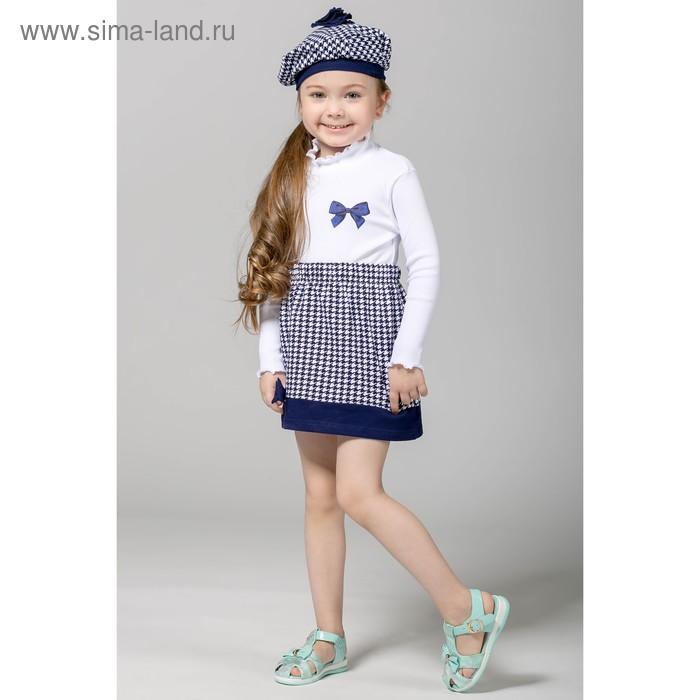 """Джемпер для девочки """"Высокий стиль"""", рост 104 см (54), цвет белый (арт. ДДД421023_Д)"""