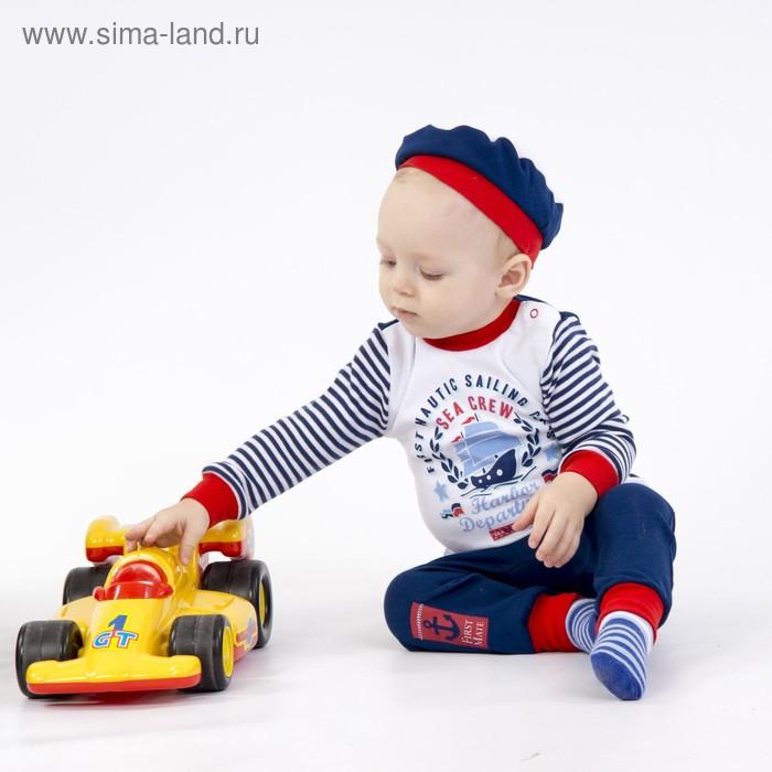 """Джемпер для мальчика """"Капитан"""", рост 98 см (56), цвет белый (арт. ЮДД734210_Д)"""