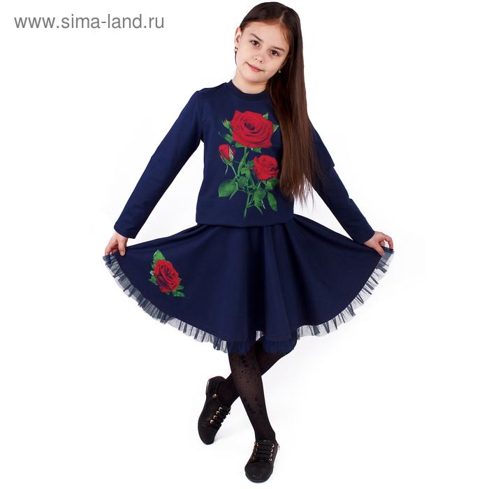"""Джемпер для девочки """"Королева цветов"""", рост 134 см (68), цвет тёмно-синий (арт. ДДД885804_Д)"""