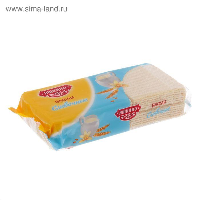 """Вафли """"Яшкино"""" Сливочные, 300 гр"""