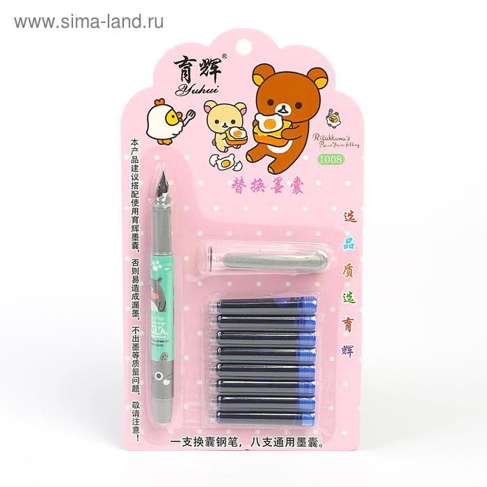 Ручка перьевая, 8 шт. синих картриджей в комплекте, на блистере, МИКС