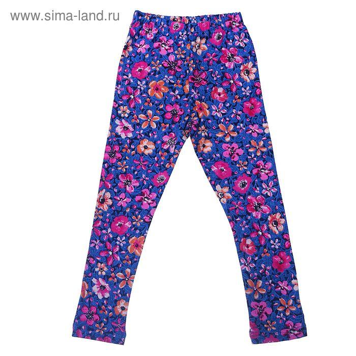 """Рейтузы для девочки """"Волшебная радуга"""", рост 128 см (64), цвет джинс, принт цветы (арт. ДРЛ894820н_Д)"""
