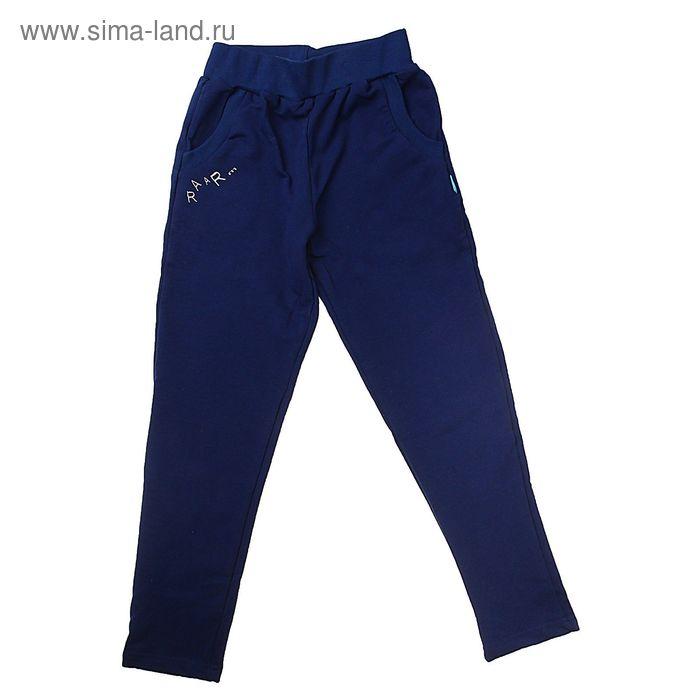 """Брюки для мальчика """"Дино"""", рост 110 см (56), цвет синий (арт. ПББ218258_Д)"""