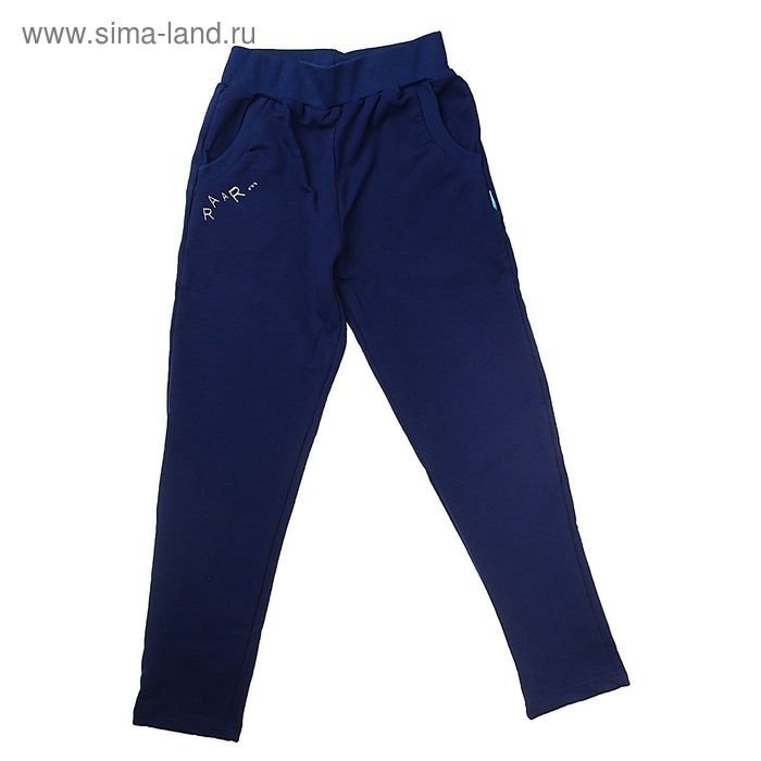 """Брюки для мальчика """"Дино"""", рост 116 см (60), цвет синий (арт. ПББ218258_Д)"""