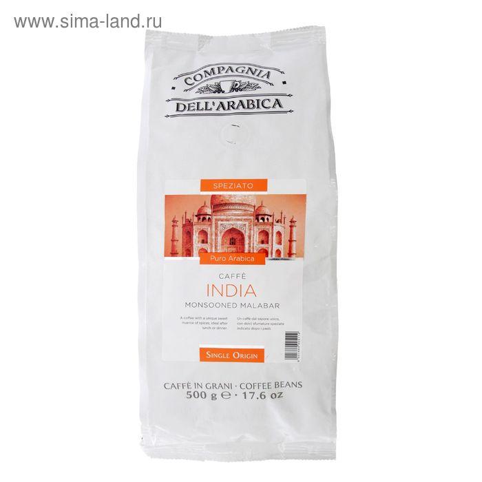 Кофе Puro Arabica India Monsooned Malabar, в зернах 500 г