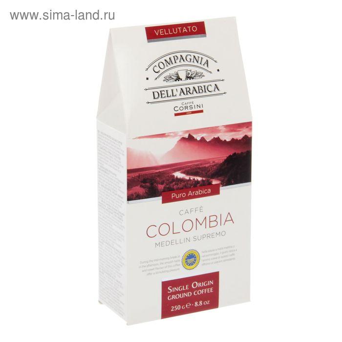 Кофе Puro Arabica Colombia Medelliln Supremo, молотый 250 г