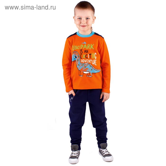 """Джемпер для мальчика """"Дино"""", рост 86 см (48), цвет оранжевый/синий (арт. ПДД438067_М)"""