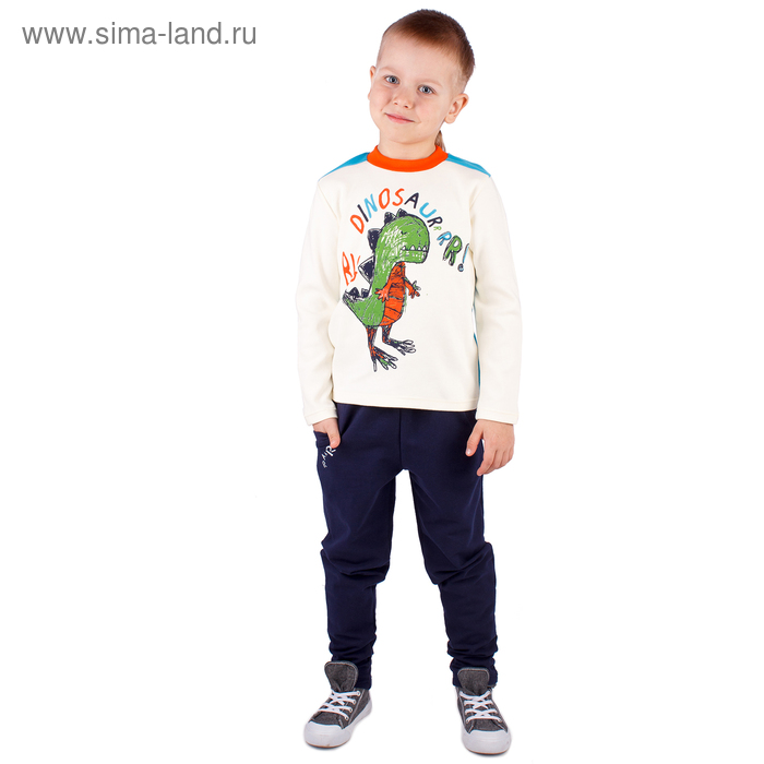 """Джемпер для мальчика """"Дино"""", рост 92 см (50), цвет сливки/бирюзовый (арт. ПДД438067_М)"""
