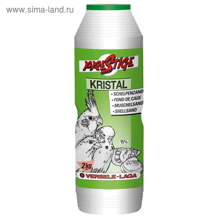 Песок VERSELE-LAGA Prestige Kristal Box для птиц с ракушечником в банке, 2 кг
