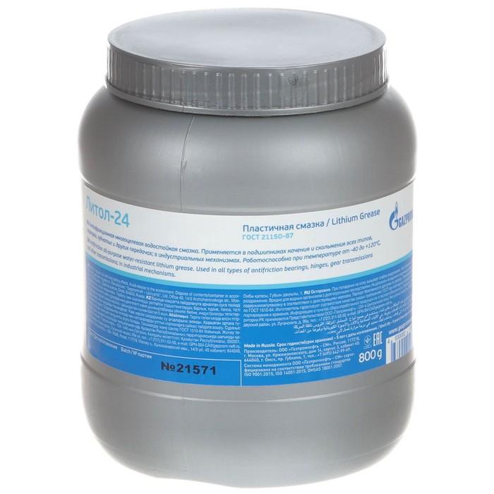 Пластичная смазка Gazpromneft Литол-24, 1 л (800 г)