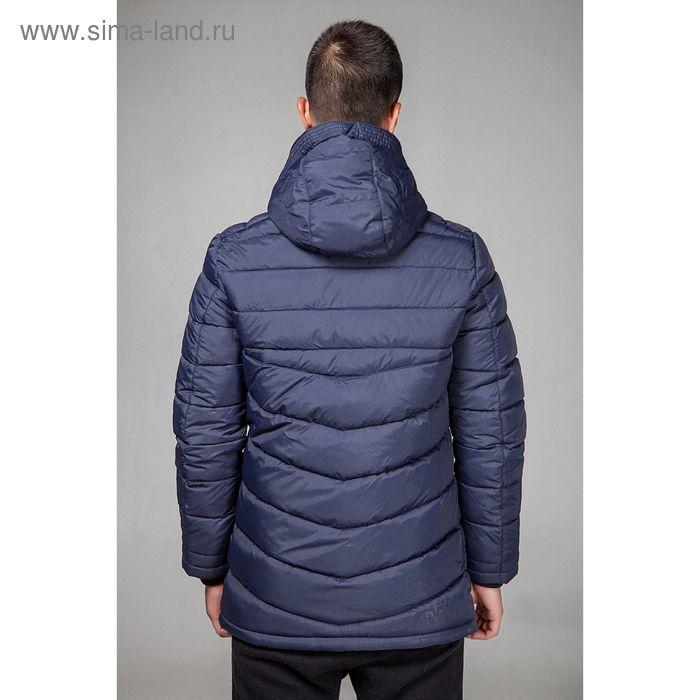 Куртка мужская зимняя, размер 54, цвет тёмно-синий 156-350