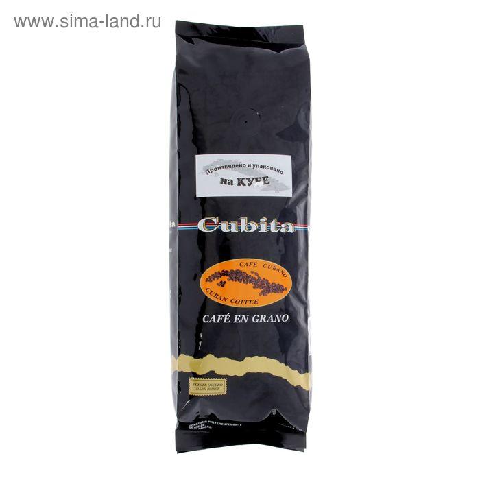 Кофе Cubita, в зернах, тёмная обжарка 500 г