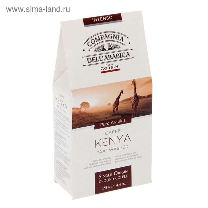 "Кофе Puro Arabica Kenya ""AA"" Washed, молотый 125 г"