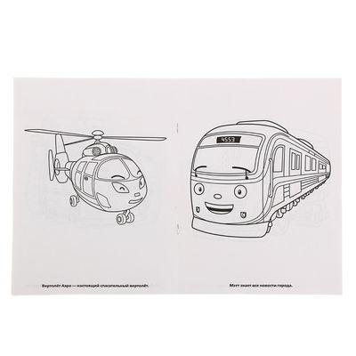 первая раскраска а4 тайо маленький автобус 215