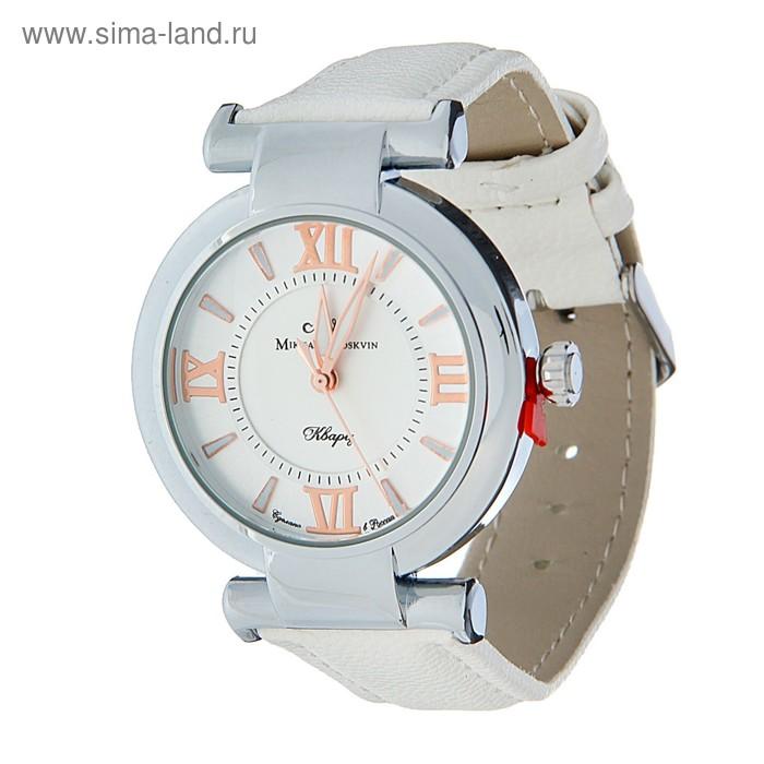 """Часы наручные женские """"Каприз"""" кварцевые модель 1148A1L1/2"""
