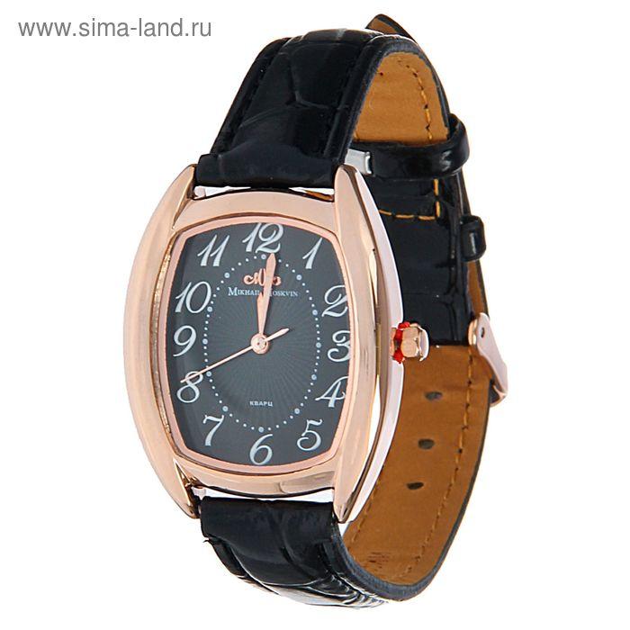 """Часы наручные женские """"Каприз"""" кварцевые модель 557-3-6"""