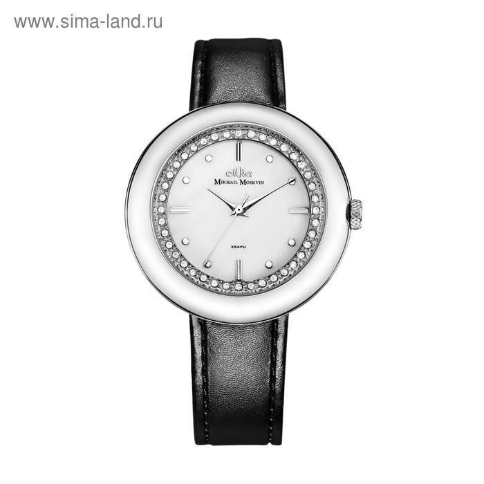 """Часы наручные женские """"Каприз"""" кварцевые модель 584-6-7"""