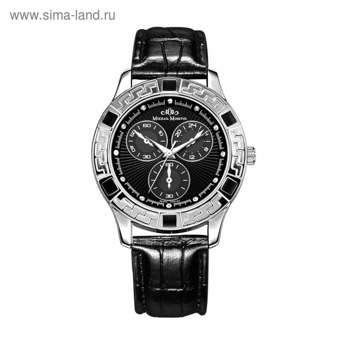 """Часы наручные женские """"Каприз"""" кварцевые модель 608-1-2"""