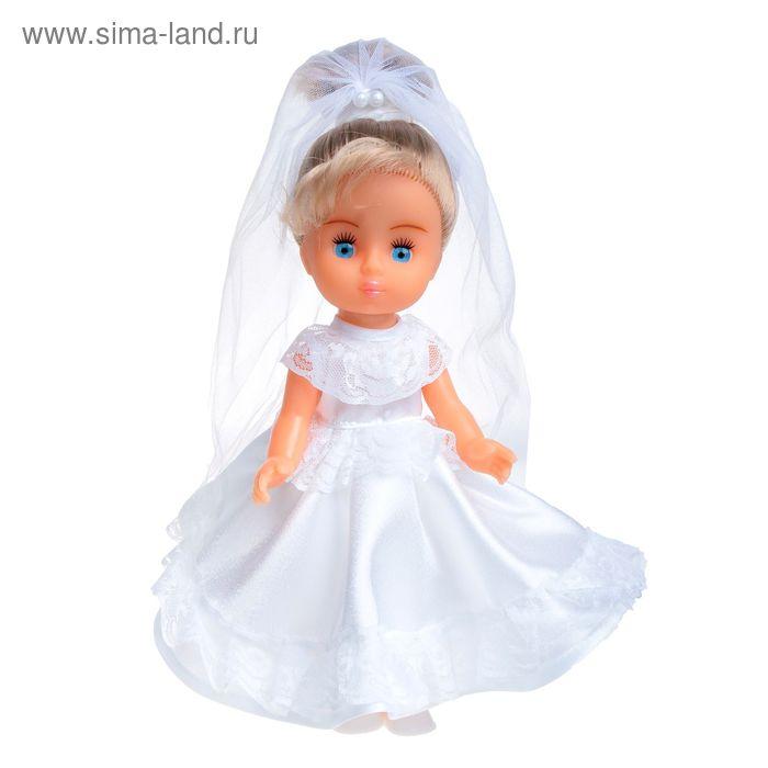 Кукла «Невеста»