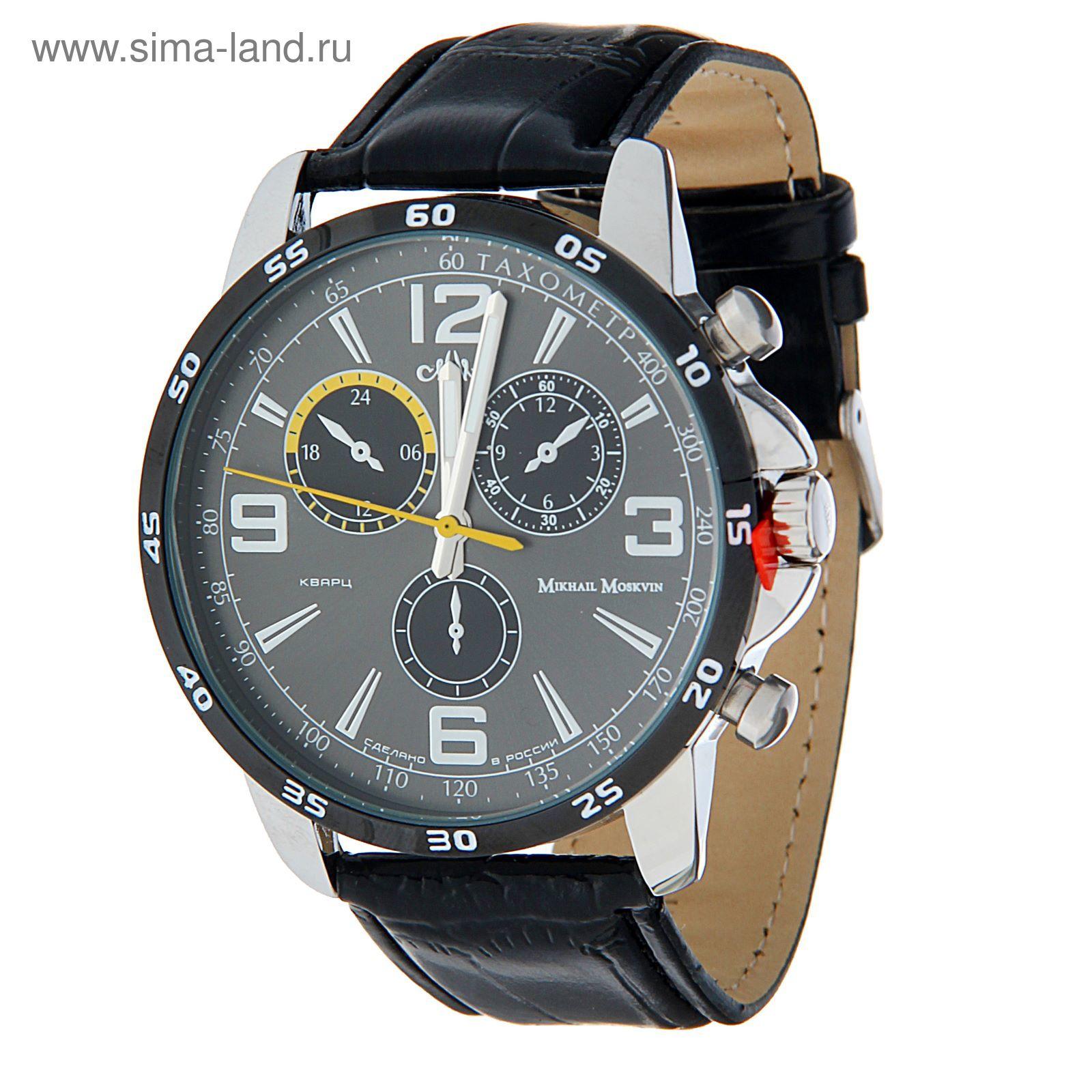 0fd6236b Часы наручные мужские