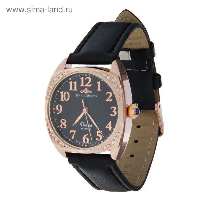 """Часы наручные женские """"Диана"""" механические модель 595-8-3"""