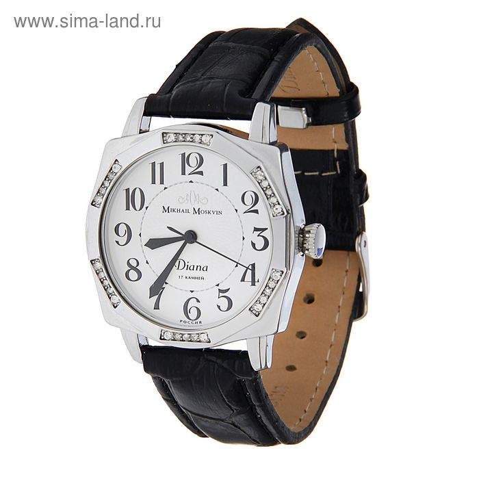 """Часы наручные женские """"Диана"""" механические модель 571-6-1"""