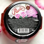 Варенье из лепестков роз ТМ Ragmak 450 г