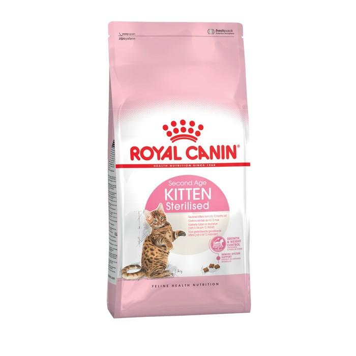 Сухой корм RC Kitten Sterilised для стерилизованных котят, 2 кг