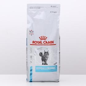 Сухой корм RC Hypoallergenic DR 25 Feline для кошек с аллергией, 2.5 кг