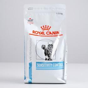 Сухой корм RC Sensitivity Control 27 Feline для кошек с аллергией, 1.5 кг