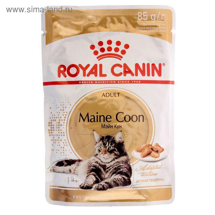 Влажный корм RC для крупных кошек, соус, пауч, 85 г