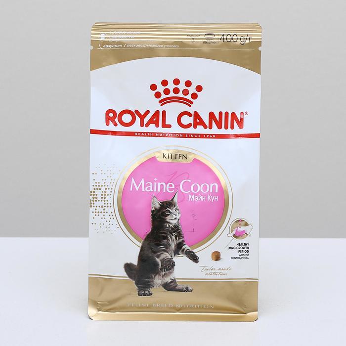 Сухой корм RC Kitten Maine Coon для котят крупных пород, 400 г