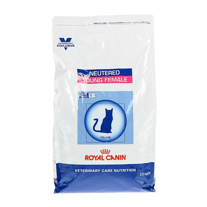 Сухой корм RC VCN Neutered Young Female для стерилизованных кошек, 3.5 кг