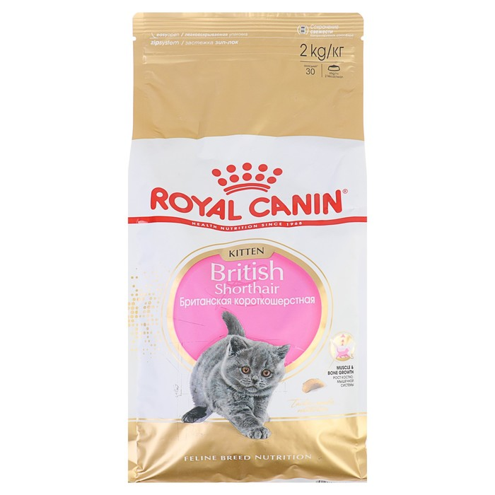 Сухой корм RC Kitten British Shorthair для британских котят, 2 кг