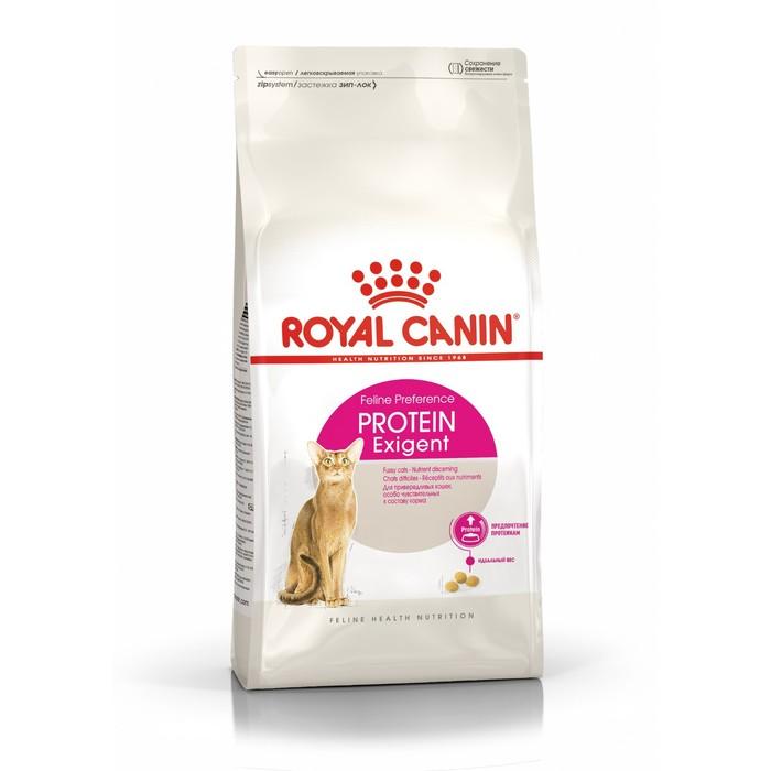 Сухой корм RC Exigent Protein Preference для кошек привередливых к составу корма, 2 кг