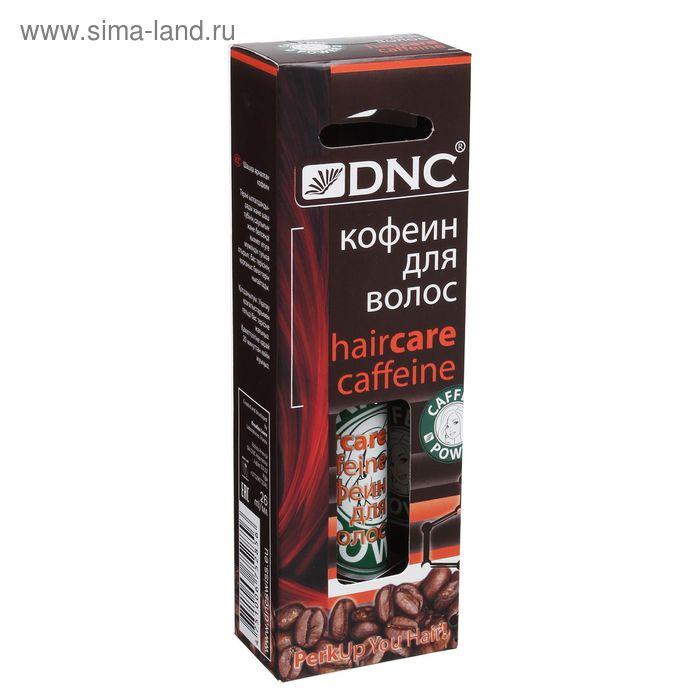 Кофеин для волос, 26 мл