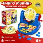 Настольная игра на развитие логики и счёта «Бинго маниЯ», 35 двусторонних карточек