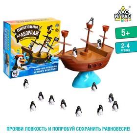 Настольная игра на логику «Пингвины, на абордаж»