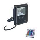 Прожектор светодиодный серия SLIM 10W, IP65/66, 900Lm, RGB УЦЕНКА