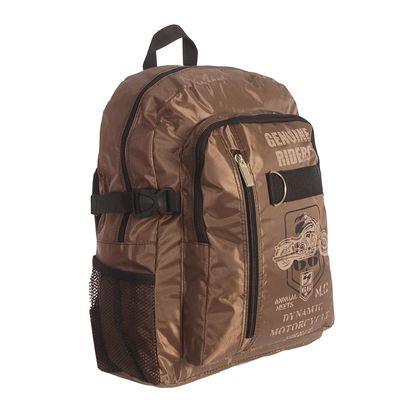 Рюкзак молодёжный на молнии, 1 отдел, 4 наружных кармана, цвет коричневый