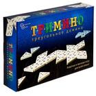 Настольная игра «Тримино», треугольное домино